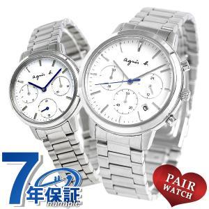 ペアウォッチ アニエスベー サム ホワイト 40mm 32mm 腕時計 agnes b.|nanaple