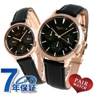 ペアウォッチ アニエスベー サム ブラック 40mm 32mm 腕時計 agnes b.|nanaple