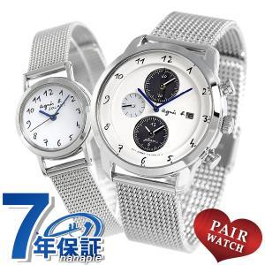 ペアウォッチ アニエスベー マルチェロ ホワイト メッシュベルト 腕時計 agnes b.|nanaple