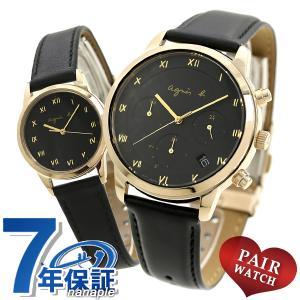 ペアウォッチ セイコー アニエスベー 革ベルト マルチェロ ソーラー メンズ レディース 腕時計 SEIKO agnes b.|nanaple