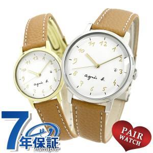 ペアウォッチ アニエスベー ホワイト×ブラウン メンズ レディース 腕時計 agnes b. マルチェロ 時計|nanaple