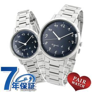 ペアウォッチ アニエスベー ネイビー メンズ レディース 腕時計 agnes b. マルチェロ 時計|nanaple