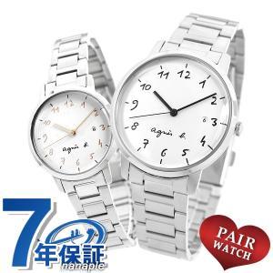 ペアウォッチ アニエスベー ホワイト メンズ レディース 腕時計 agnes b. マルチェロ 時計|nanaple