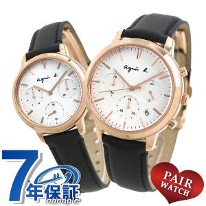 ペアウォッチ アニエスベー サム 40mm 32mm クロノグラフ メンズ レディース 腕時計 agnes b. 革ベルト|nanaple