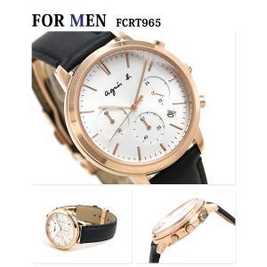 20日当店なら!最大31倍 ペアウォッチ アニエスベー サム 40mm 32mm クロノグラフ メンズ レディース 腕時計 agnes b. 革ベルト|nanaple|02