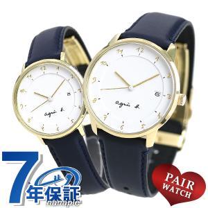 ペアウォッチ アニエスベー マルチェロ メンズ レディース 腕時計 agnes b. ホワイト×ネイビー 革ベルト|nanaple
