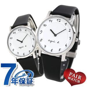 15日なら全品5倍以上でポイント最大25倍 ペアウォッチ アニエスベー マルチェロ メンズ レディース 腕時計 agnes b. ペア 夫婦 カップル 名入れ|nanaple