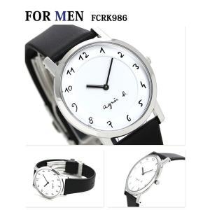15日なら全品5倍以上でポイント最大25倍 ペアウォッチ アニエスベー マルチェロ メンズ レディース 腕時計 agnes b. ペア 夫婦 カップル 名入れ|nanaple|02
