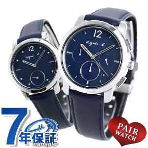 名入れ 刻印 ペアウォッチ アニエスベー 時計 メンズ レディース 腕時計 agnes b. ネイビー 革ベルト|nanaple
