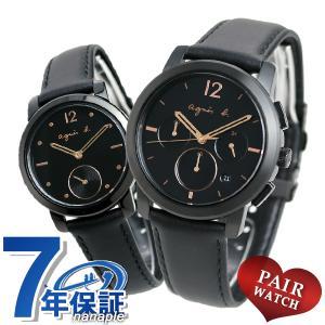 名入れ 刻印 ペアウォッチ アニエスベー 時計 メンズ レディース 腕時計 agnes b. オールブラック 革ベルト|nanaple