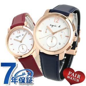 名入れ 刻印 ペアウォッチ アニエスベー 時計 メンズ レディース 腕時計 agnes b. シルバー 革ベルト|nanaple