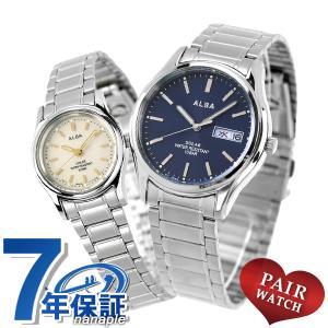 【今ならポイント最大15倍】 ペアウォッチ セイコー アルバ ソーラー 腕時計 メタルベルト SEIKO ALBA AEFD569 AEGD563|腕時計のななぷれ