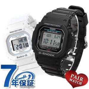 刻印 名入れ ペアウォッチ G-SHOCK Baby-G 腕時計 G-5600 BGD-560 デジタル ブラック×ホワイト Gショック ベビーG|nanaple