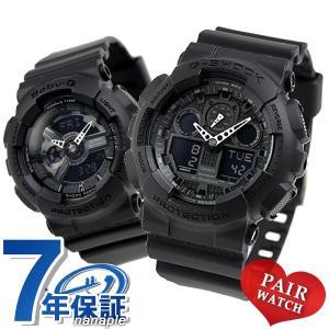 【今ならポイント最大15倍】 刻印 名入れ ペアウォッチ G-SHOCK Baby-G 腕時計 GA-100 BA-110 オールブラック Gショック ベビーG|腕時計のななぷれ