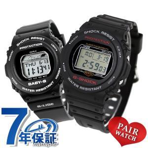 刻印 名入れ ペアウォッチ G-SHOCK Baby-G 腕時計 DW-5750 BLX-570 デジタル ブラック Gショック ベビーG|nanaple