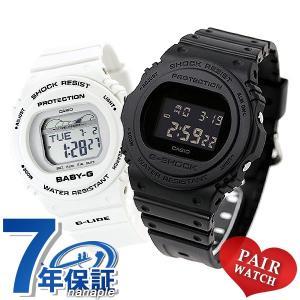 刻印 名入れ ペアウォッチ G-SHOCK Baby-G 腕時計 DW-5750 BLX-570 デジタル Gショック ベビーG|nanaple