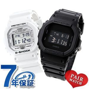 刻印 名入れ ペアウォッチ G-SHOCK 腕時計 DW-5600 デジタル Gショック|nanaple