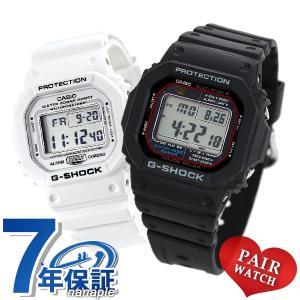 刻印 名入れ ペアウォッチ G-SHOCK 腕時計 GW-M5610 DW-5600 デジタル Gショック|nanaple