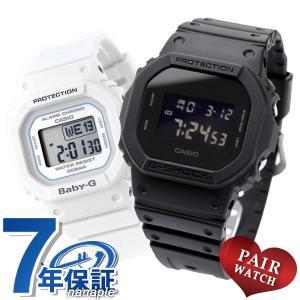 刻印 名入れ ペアウォッチ G-SHOCK Baby-G DW-5600 BGD-560 腕時計 デジタル ブラック×ホワイト Gショック ベビーG|nanaple