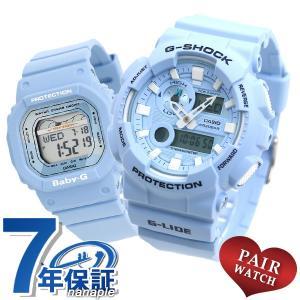 刻印 名入れ ペアウォッチ G-SHOCK Baby-G Gライド 腕時計 GAX-100 BLX-560 Gショック ベビーG ブルー|nanaple