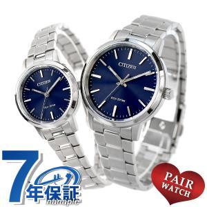 【今ならポイント最大15倍】 ペアウォッチ シチズン エコドライブ ソーラー 腕時計 BJ6541-58L EM0930-58L CITIZEN|腕時計のななぷれ
