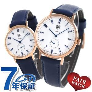 15日なら全品5倍以上でポイント最大25倍 ペアウォッチ DUFA ドゥッファ ドイツ製 ホワイト×ネイビー 革ベルト 腕時計|nanaple