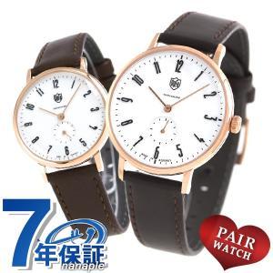 15日なら全品5倍以上でポイント最大25倍 ペアウォッチ DUFA ドゥッファ ドイツ製 ホワイト×ブラウン 革ベルト 腕時計|nanaple