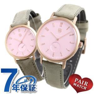 15日なら全品5倍以上でポイント最大30倍 ペアウォッチ ドゥッファ 限定モデル ドイツ製 腕時計 DUFA ライトピンク|nanaple