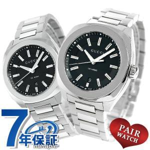 ペアウォッチ グッチ GG2570 コレクション ブラック 腕時計 GUCCI