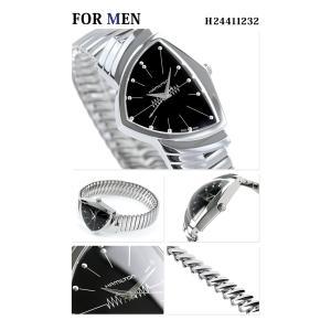 ペアウォッチ ハミルトン ベンチュラ メンズ レディース 腕時計 HAMILTON ペア 時計 メタルベルト 革ベルト 名入れ 刻印|nanaple|02