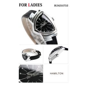 ペアウォッチ ハミルトン ベンチュラ メンズ レディース 腕時計 HAMILTON ペア 時計 メタルベルト 革ベルト 名入れ 刻印|nanaple|03