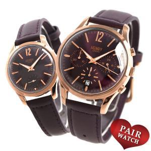 ペアウォッチ ヘンリーロンドン レザーベルト 腕時計 HEN...