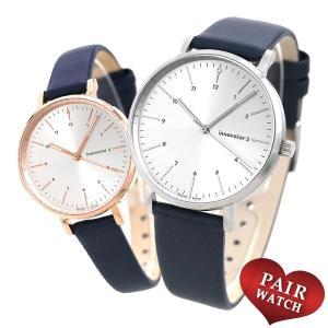 刻印 名入れ ペアウォッチ イノベーター ブルー シンプル 北欧デザイン Innovator 腕時計|nanaple