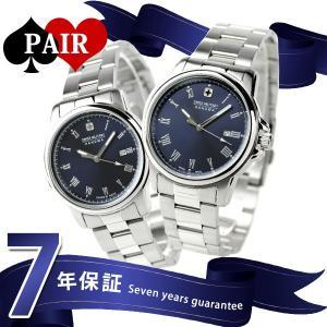 ペアウォッチ スイスミリタリー ローマン クオーツ ネイビー 腕時計|nanaple