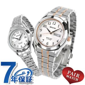 【今ならポイント最大15倍】 ペアウォッチ シチズン レグノ ソーラー メンズ レディース 腕時計 KM1-237-93 KM4-112-91 CITIZEN REGUNO|腕時計のななぷれ