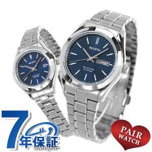 【今ならポイント最大15倍】 ペアウォッチ シチズン レグノ ソーラー メンズ レディース 腕時計 KM1-211-71 KM4-112-71 CITIZEN REGUNO|腕時計のななぷれ