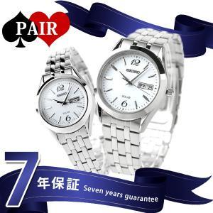 ペアウォッチ セイコー スピリット ソーラー ホワイト 腕時計 SEIKO|nanaple