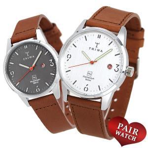 ペアウォッチ トリワ 腕時計 時計 TRIWA 北欧 スウェーデン 革ベルト グレー×ブラウン|nanaple