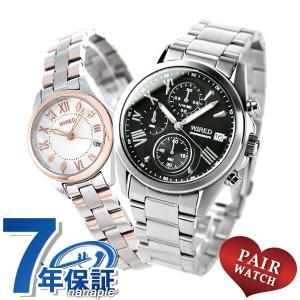 ペアウォッチ セイコー ワイアード ペアスタイル 腕時計 SEIKO|nanaple
