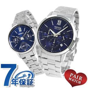 20日当店なら!最大22倍 ペアウォッチ セイコー クロノグラフ ネイビー 腕時計 メンズ レディース SEIKO ワイアード 時計|nanaple