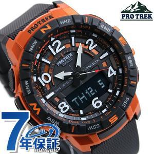カシオ プロトレック メンズ 腕時計 PRT-B50 Bluetooth アナログ&デジタル PRT...
