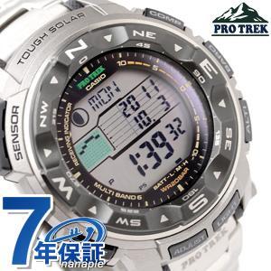 カシオ CASIO PRO TREK プロトレック 電波 ソーラー チタンベルト グレー PRW-2500T-7ER