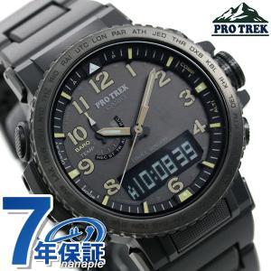 カシオ プロトレック アウトドアウォッチ クライマー 電波ソーラー メンズ 腕時計 PRW-50FC...
