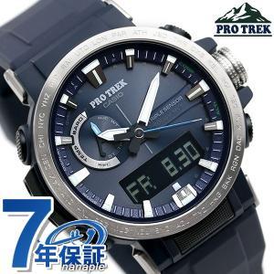 カシオ プロトレック 電波ソーラー 気圧 高度 PRW-60 アナデジ メンズ 腕時計 PRW-60...