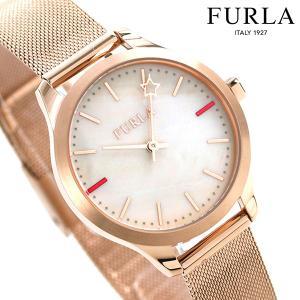 bd99b57d2d80 フルラ 時計 ライク 32mm レディース 腕時計 4253119505 FURLA ピンクシェル×ピンクゴールド