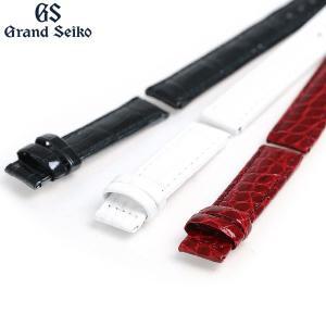 グランドセイコー 交換用ベルト クロコダイル 13mm R4J13 GRAND SEIKO 選べるベルト|nanaple