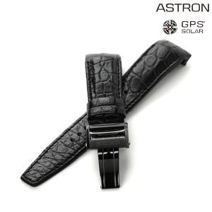 セイコー アストロン 8Xシリーズ 替えベルト 腕時計 R7X06DC SEIKO|nanaple