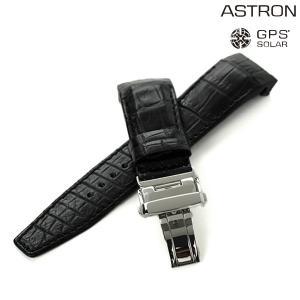 セイコー アストロン 8Xシリーズ 替えベルト 腕時計 R7X07AC SEIKO|nanaple