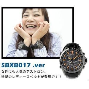 セイコー アストロン 8Xシリーズ 替えベルト 腕時計 R7X07AC SEIKO|nanaple|02