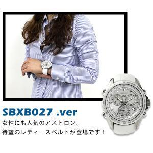 セイコー アストロン 8Xシリーズ 替えベルト 腕時計 R7X09AC SEIKO|nanaple|02